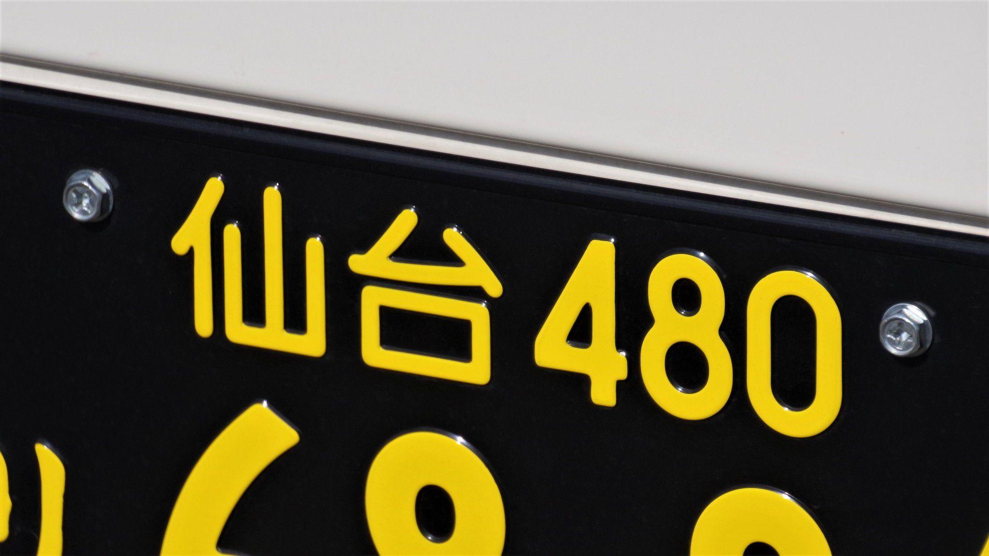 "<span class=""title"">軽貨物運送で必要な黒ナンバーはどうやって取得するの?</span>"